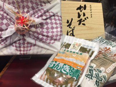銀座NAGANO一押しの年越し蕎麦!