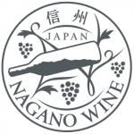 「NAGANO WINE FES in 東京」 2月12日(日)帝国ホテルで開催!