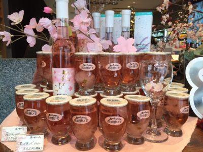 ワイン 桜