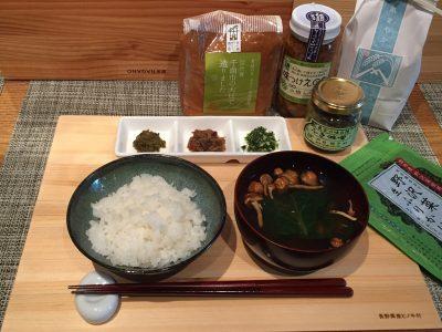 日本人の心、ご飯とお味噌汁をバルカウンターで。
