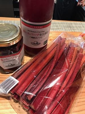 爽やかな酸味がたまらない、真っ赤なルバーブいかがですか~
