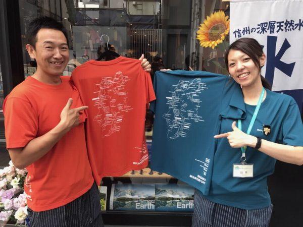 銀座NAGANO限定「山の日Tシャツ」販売スタートしました!