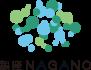 年末年始の銀座NAGANOの営業時間について