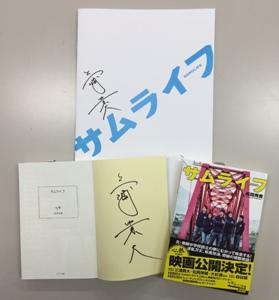 miura_sign