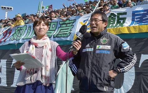 sorimachikantoku