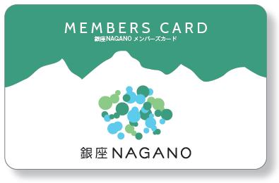 memberscard