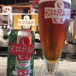夏も本番!!生ビール第2弾(^o^)/』