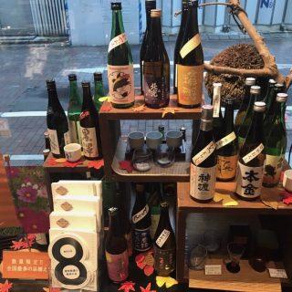 秋限定の日本酒はいかが?