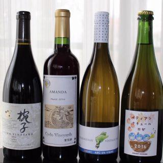 11月12日(日)開催、信州上田地域 銀座NAGANOの陣〈第二日〉 ご提供ワインが決定しました♪