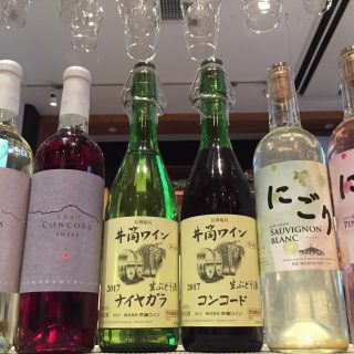 2017年産NAGANO WINE、続々入荷(≧∀≦)ノ