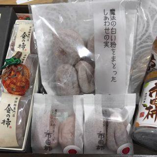 南信州のブランド干柿「市田柿」勢揃い!^o^