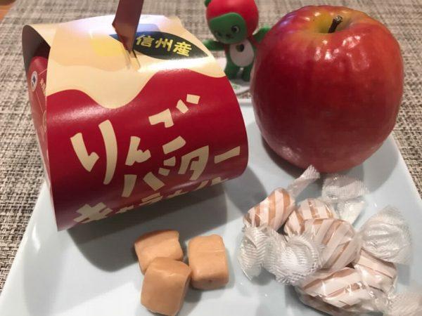 リンゴバター