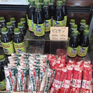 長野県では当たり前!ご当地商品をご紹介します(*^^*)☆彡