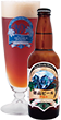 穂高ビール画像