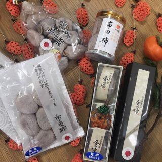 あま~い冬の届け物、市田柿販売です♪
