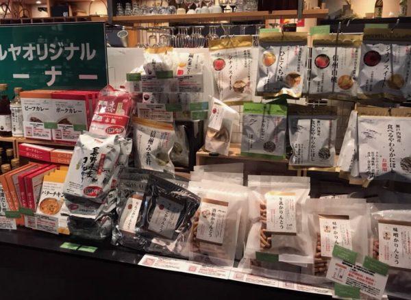 tsuruya商品2