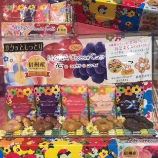 「信州花フェスタ2019」開催まであとわずか!<br>可愛らしいお花型&#x1f338;のお菓子が入荷中です!