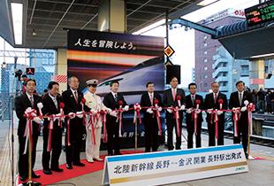 北陸新幹線開通画像