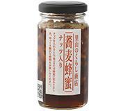 そば蜂蜜(ナッツ入り)