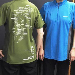 銀座NAGANO×mont・bell『信州山の日ジップシャツ』販売中!