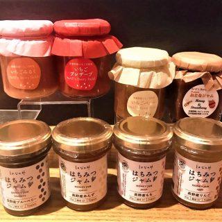 長野県産果実を使用した美味しいジャムをご紹介♪