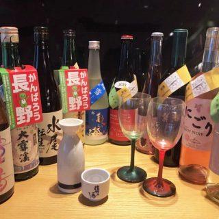 新しい年の幕開けは、信州のお酒で「乾杯!」を♪