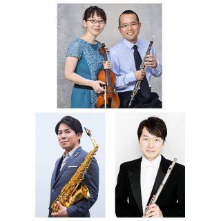 【2月開催】「がんばろうナガノ! チャリティリレーコンサート」のお知らせ