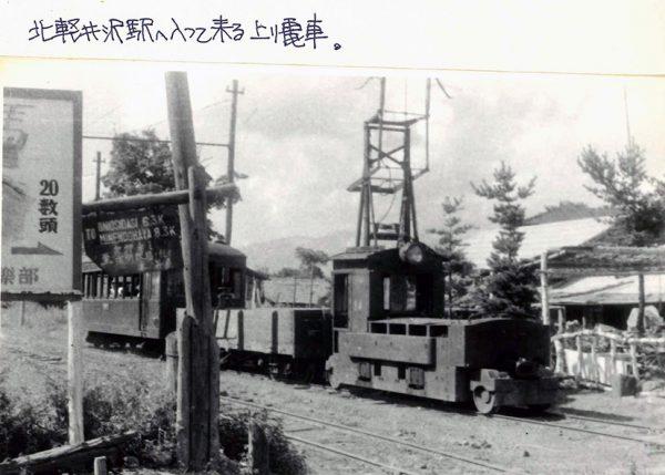 2-16講演草軽電鉄17