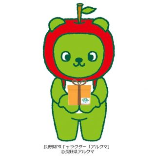 「銀座NAGANO しあわせお届け便」代引き手数料無料期間延長のお知らせ