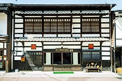 伊藤寛司商店