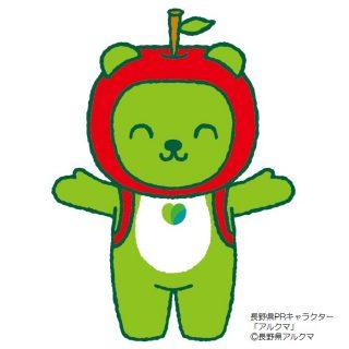 おかげさまで6周年</br>10月24日(土)・25(日)に「銀座NAGANO感謝祭」を開催します!