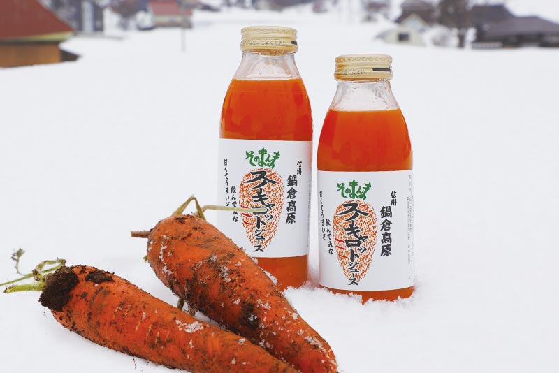 信州鍋倉高原そのまんまスノーキャロットジュース