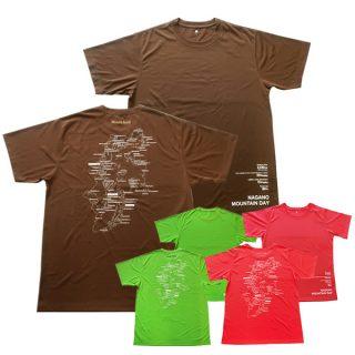 mont-bell社製「信州 山の日Tシャツ」好評販売中!