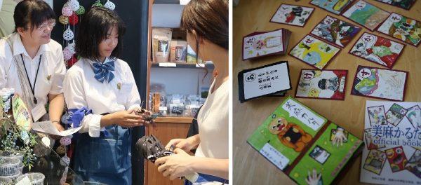 銀座NAGANOでの花豆テスト販売(左)とこの春卒業を迎えた生徒たちが約5年かけて作り上げた「美麻カルタ」